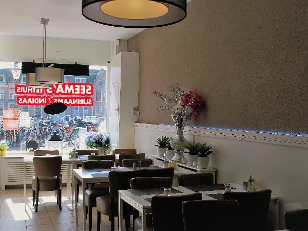 Restaurant met diverse mogelijkheden te koop op aantrekkelijke locatie! foto 4
