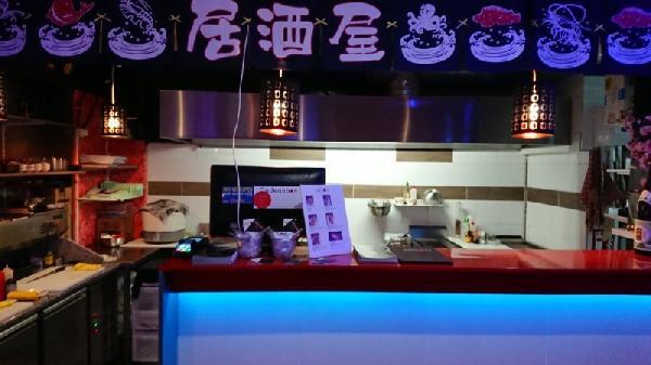 Te koop; modern en trendy Sushi-restaurant te Heemskerk foto 7