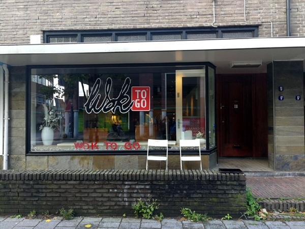 Restaurant te koop in het centrum van Amersfoort