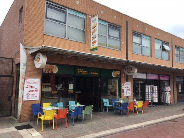 STERK IN PRIJSVERLAAGD Cafetaria Plaza Calluna foto 1