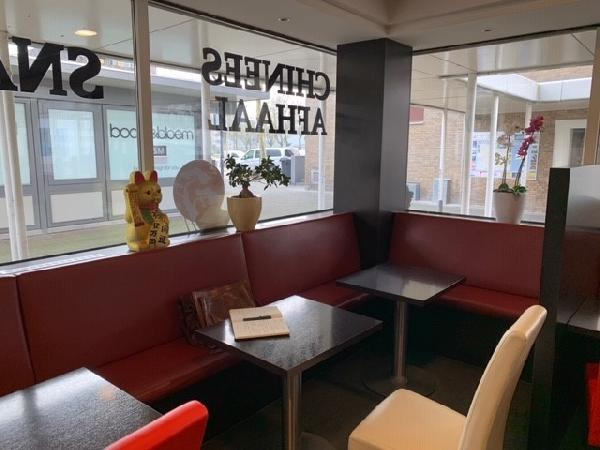 Cafetaria / Chinese-afhaalzaak in winkelcentrum Breda foto 4
